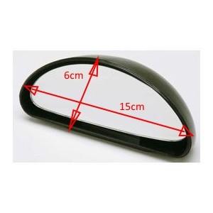 1 RETROVISEUR AUXILIAIRE EXTERIEUR AUTO ECOLE ou CONDUITE ACCOMPAGNEE secutité  miroir