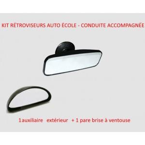 KIT 2 RETROVISEURS 1 RETRO AUXILIAIRE EXTERIEUR + 1 RETRO INTERIEUR à VENTOUSE AUTO ECOLE ou CONDUITE ACCOMPAGNEE ou SECURITE